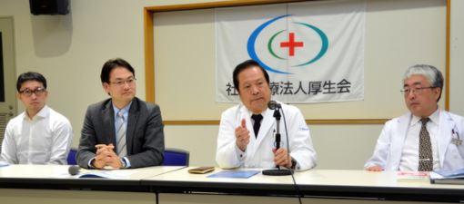 中部で初、がん「ゲノム医療」開始!|岐阜・木沢記念病院
