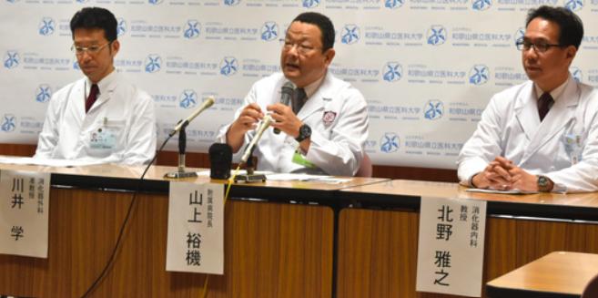 膵臓がん(膵がん)へ総力・膵がんセンター開設|和歌山県