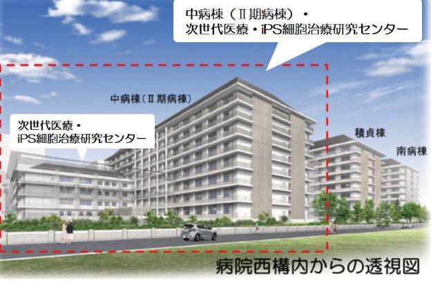 京大病院、新病棟完成・2019